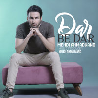 Mehdi Ahmadvand - 'Dar Be Dar'