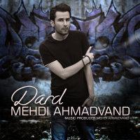 Mehdi Ahmadvand - 'Dard'