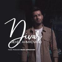 Mehdi Ahmadvand - 'Divar'