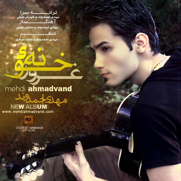 Mehdi Ahmadvand - 'Dooset Daram (Ft Saman Jalili)'