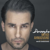 Mehdi Ahmadvand - 'Dorooghe'