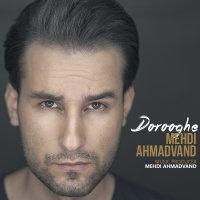 Mehdi Ahmadvand - 'Dorooghe'
