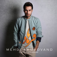 Mehdi Ahmadvand - 'Farhad'