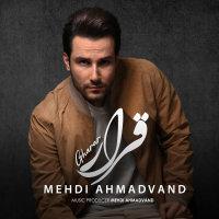 Mehdi Ahmadvand - 'Gharar'