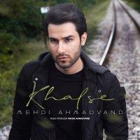 Mehdi Ahmadvand - 'Khalse'