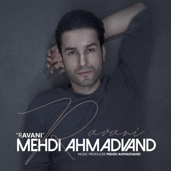 Mehdi Ahmadvand - 'Ravani'