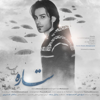 Mehdi Ahmadvand - 'Setareh (Puzzle Edit)'