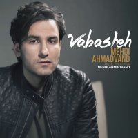 Mehdi Ahmadvand - 'Vabasteh'
