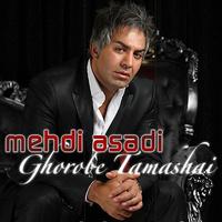 Mehdi Asadi - 'Ghorobe Tamashai'