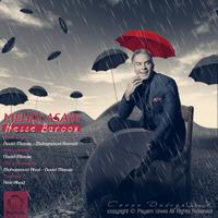 Mehdi Asadi - 'Hesse Baroon'