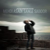 Mehdi Asadi - 'Sange Saboor'