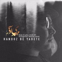 Mehdi Azar - 'Hanooz Be Yadete'