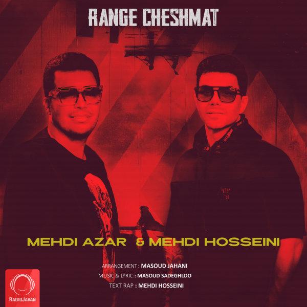 Mehdi Azar & Mehdi Hosseini - 'Range Cheshmat'