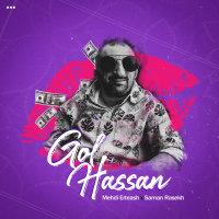 Mehdi Erteash & Saman Rasekh - 'Gol Hassan'