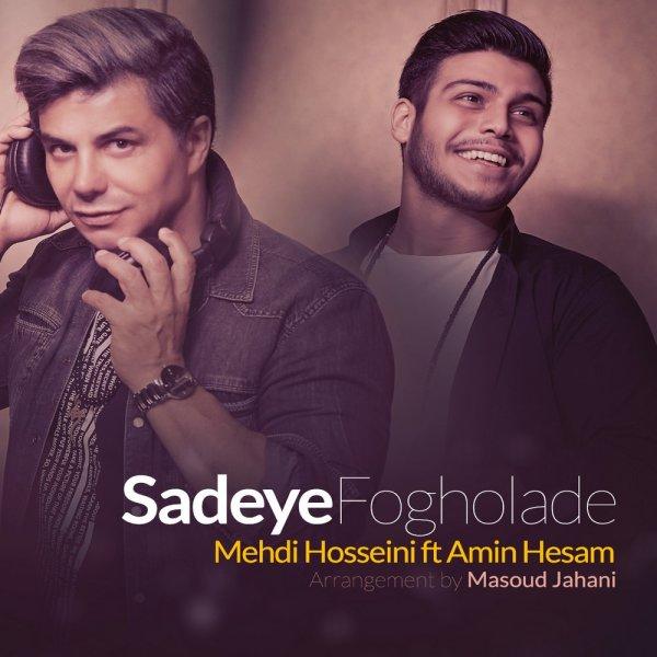 Mehdi Hosseini - 'Sadeye Fogholade (Ft Amin Hesam)'