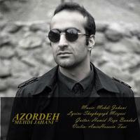 Mehdi Jahani - 'Azordeh'