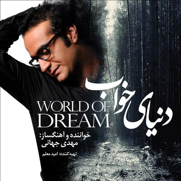 Mehdi Jahani - 'Fereshteye Iran Zamin'