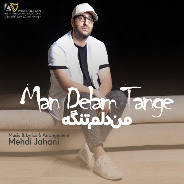 Mehdi Jahani - 'Man Delam Tange'
