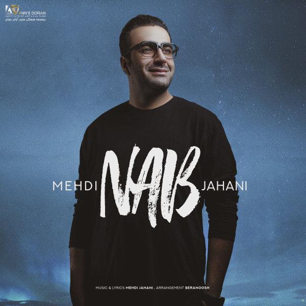 Mehdi Jahani - 'Nab'