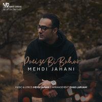 Mehdi Jahani - 'Paeize Bi Bahar'