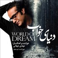 Mehdi Jahani - 'Rooze Akhari'