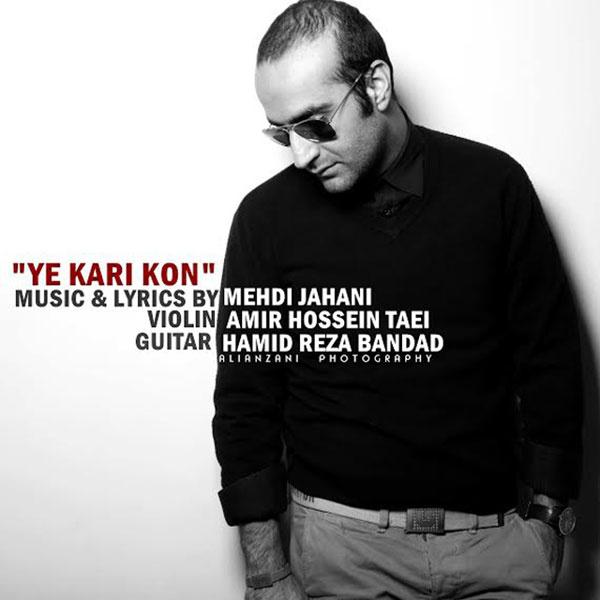 Mehdi Jahani - 'Ye Kari Kon'