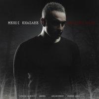 Mehdi Khazaee - 'Havaset Hast'