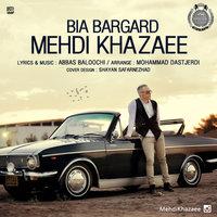 Mehdi Khazaee - 'Man Nemizaram'