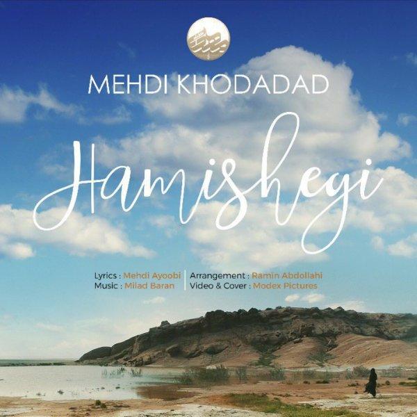 Mehdi Khodadad - 'Hamishegi'