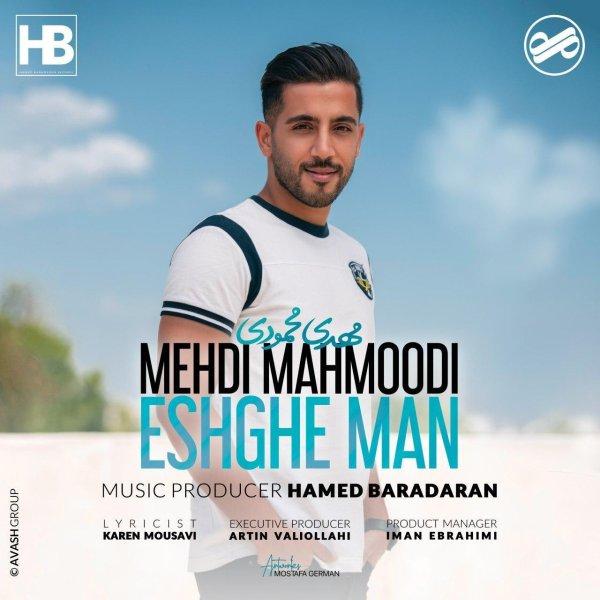 Mehdi Mahmoodi - 'Eshghe Man'