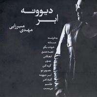 Mehdi Mirzaee - 'Ye Fereshteh'