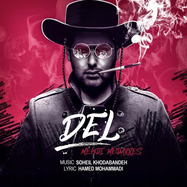 Mehdi Modarres - 'Del'