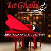 Omid Ameri - 'Ist Ghalbi (Ft Mehdi Moghadam)'