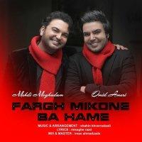Mehdi Moghadam & Omid Ameri - 'Fargh Mikone Ba Hame'