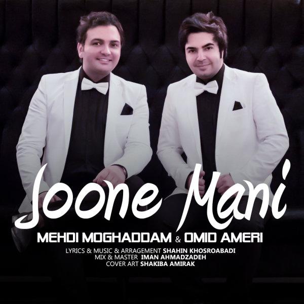 Mehdi Moghadam & Omid Ameri - Joone Mani