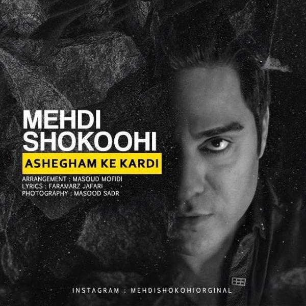 Mehdi Shokoohi - 'Ashegham Ke Kardi'