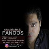 Mehdi Shokoohi - 'Fanoos'