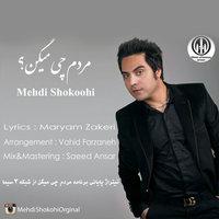 Mehdi Shokoohi - 'Mardom Chi Migan'