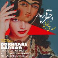 Mehdi Yaghmaei - 'Dokhtare Darbar'