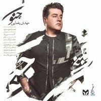 Mehdi Yaghmaei - 'Jonon'