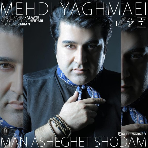 Mehdi Yaghmaei - 'Man Asheghet Shodam (Remix)'