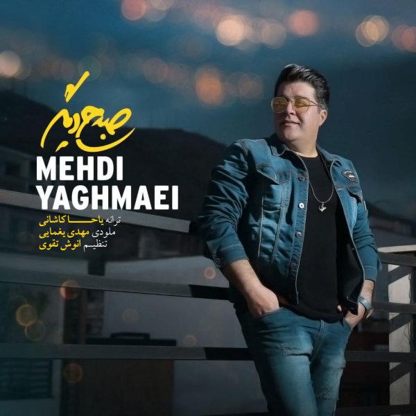 Mehdi Yaghmaei - Sobhi Digar