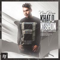Mehdi Yariyan - 'Khato Neshon (Noian Remix)'
