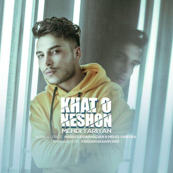 Mehdi Yariyan - 'Khato Neshon'