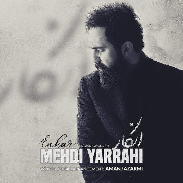 Mehdi Yarrahi - 'Enkar'