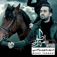 Mehdi Yarrahi - 'Faramoshi'