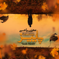 Mehdi Yarrahi - 'Paeiz'