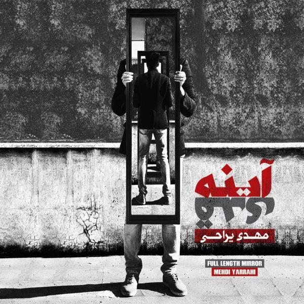 Mehdi Yarrahi - 'Sarma Nazdike'