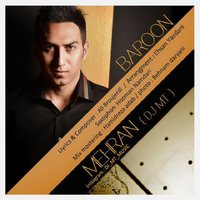 Mehran (DJ MT) - 'Baroon'