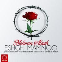 Mehran Atash - 'Eshgh Mamnoo'